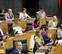 El Parlamento foral rechaza una iniciativa para revisar la reforma fiscal de Navarra