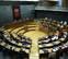 La sesión constitutiva del Parlamento se celebrará el próximo miércoles
