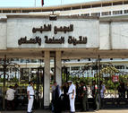 Mubarak tendrá que volver a la cárcel cuando mejore