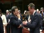 Líderes de la UE analizan hoy el resultado de las elecciones europeas