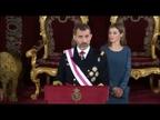 La Monarquía desaparece de la lista de problemas ciudadanos