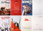 Éstos son los ocho finalistas del concurso de carteles de San Fermín 2017