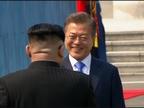 Los líderes de las dos Coreas se reúnen para dar inicio a