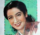 Comienzan en Condestable las proyecciones del director japonés Yasujiro Ozu