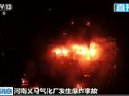 Al menos diez muertos y cinco desaparecidos por una explosión en China