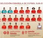 Aitor Buñuel y Álvaro Fernández, convocados por la selección española sub-21
