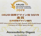 Premiada en Japón una consultoría navarra de accesibilidad arquitectónica