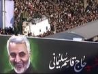 Irán revela que tiene trece escenarios para vengar el asesinato de Soleimaní