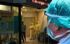 Personal sanitario en el Hospital de Taipei, protegido ante la presencia del coronavirus.