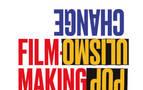 Los populismos centran el III festival Filmmaking for Social Change de Pamplona