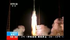 Lanzamiento de la sonda lunar Chang E 4