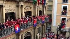 Discurso de Rubén García desde el balcón del Ayuntamiento de Pamplona