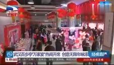 El régimen chino ocultó durante dos semanas la gravedad del coronavirus