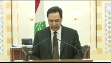 El Gobierno libanés dimite en bloque