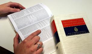 Consulta del diccionario de la Real Academia Española