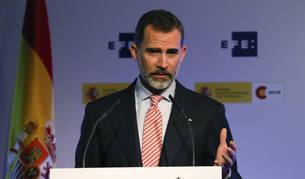 Foto del rey Felipe VI durante su intervención en la ceremonia de la XXXIV edición de los Premios Internacionales de Periodismo Rey de España.