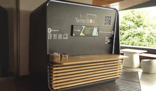 """El Grupo Azkoyen, multinacional tecnológica con sede en Navarra, ha desarrollado 'TentoBOX', el """"primer restaurante 4.0 del mercado y pionero en España""""."""