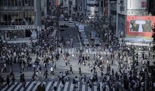 Una calle céntrica de Tokio.