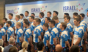 Un momento de la presentación del equipo ciclista israelí Israel Start-Up Nation en Tel Aviv.