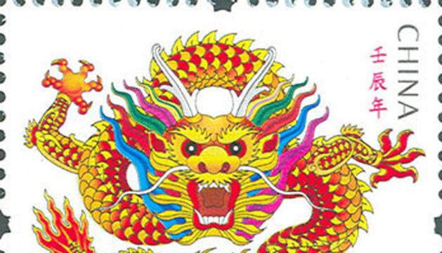El sello del Año del Dragón que