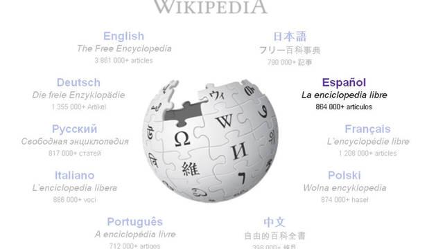 La plataforma en español está por detrás de las de otros idiomas como el francés o el alemán