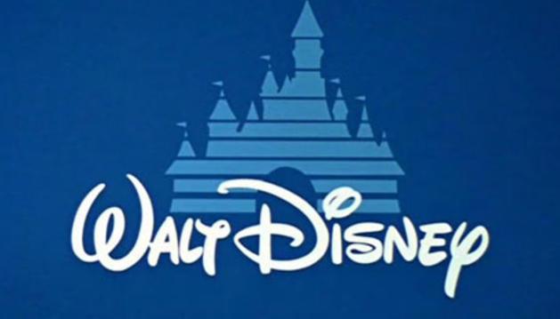 Logotipo del castillo de Disney