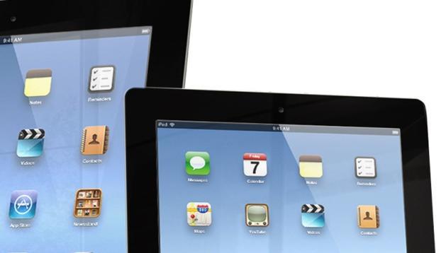 El nuevo iPad será una versión más pequeña y menos costosa que su hermano mayor.