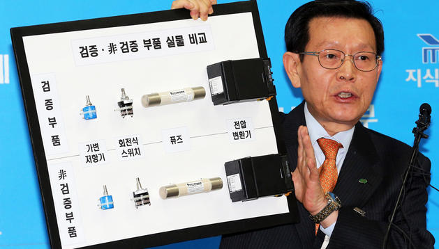 Kim Kyun-Seop, directivo de la Hydro and Nuclear Power Corporation, muestra en rueda de prensa los componentes eléctricos defectuosos.
