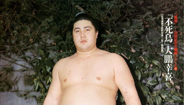 Taiho era el deportista de sumo que más títulos ostentaba en la historia moderna de Japón