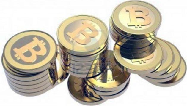 Unas monedas bitcoin