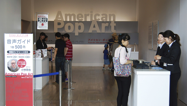 Centro de Arte Nacional de Tokio recoge por primera vez la colección íntegra de