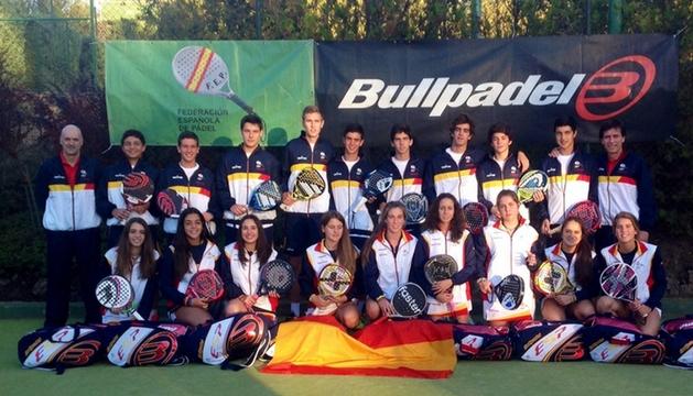 Selección española de menores