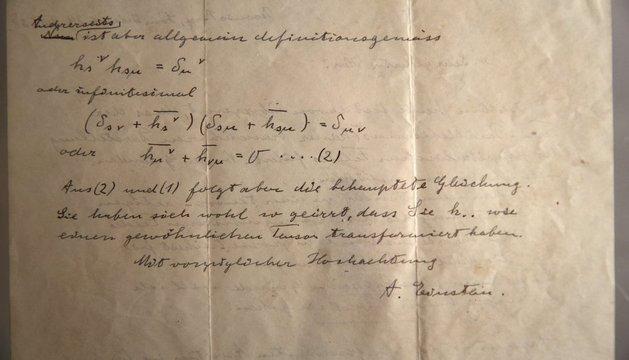Una de las cartas de Albert Einstein