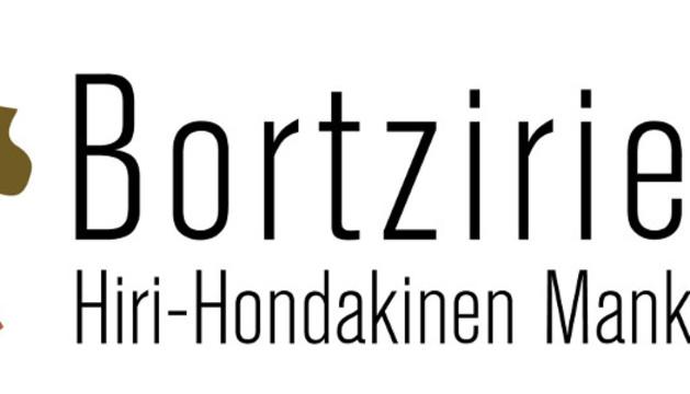 El nuevo logotipo.