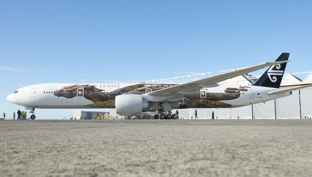El Boeing presentado este lunes con la imagen de 'Smaug'