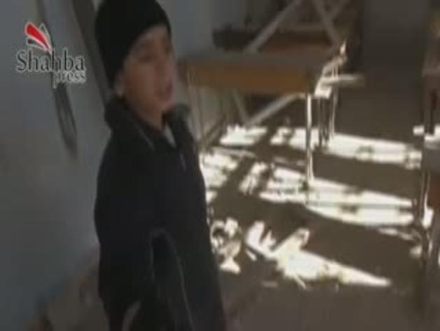 Mueren varios niños en un ataque aéreo sobre una escuela