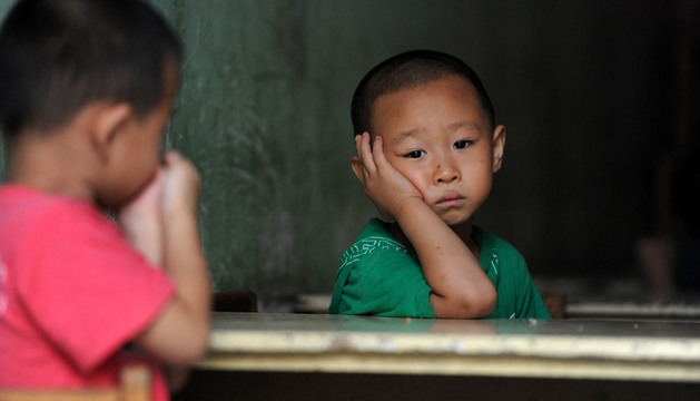 Un pequeño chino