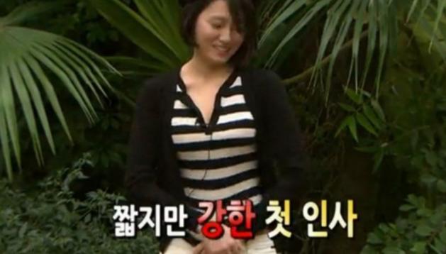 Chen, en una imagen del programa surcoreano 'Jjak' ('La pareja')