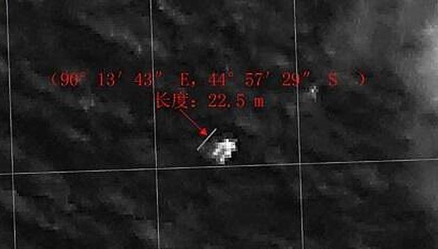 Imagen facilitada por el CCTV de la captura del satélite chino de los posibles restos del avión siniestrado