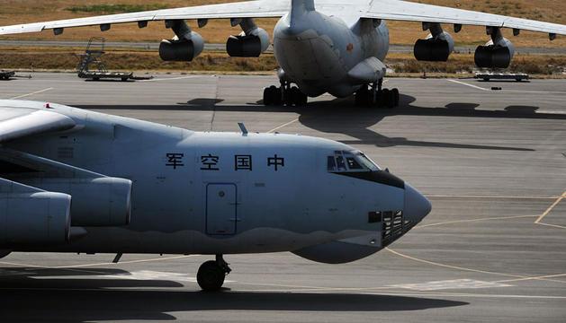 Uno de los aviones que participan en la búsqueda.