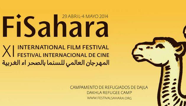 Cartel del XI festival FiSahara.