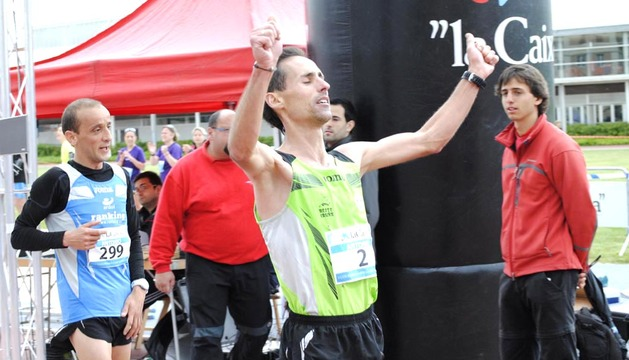 XXXII Media maratón Ciudad de Pamplona 2014 (IV)