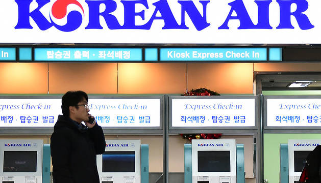 Mostradores de Korean Air en el aeropuerto de Seúl