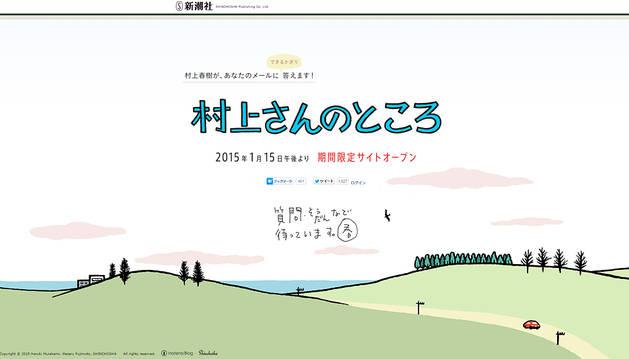 Murakami abrirá una web para hablar con sus lectores