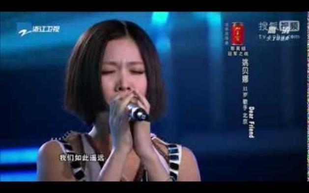Muere Yao Beina, participante en 'La Voz' de China