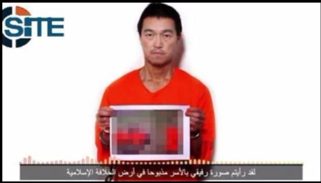 Imagen del vídeo difundido por los yihadistas