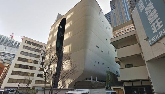 El edificio Shinjuku Rurikoin Byakurengedo, en Tokio.