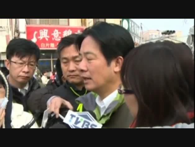 Terremoto de Taiwán