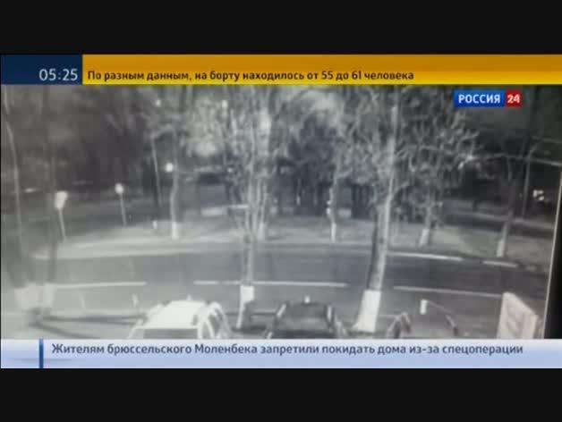 Dos españoles muertos en un accidente aéreo en Rusia