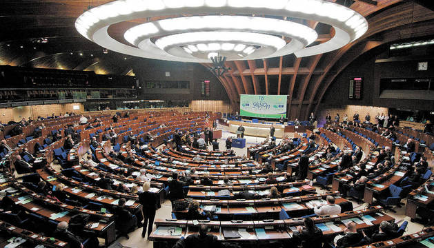 Una sesión del Parlamento Europeo.